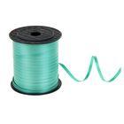 Лента упаковочная простая, цвет зелёный, 0,5 см х 225 м
