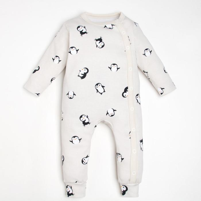 """Комбинезон Крошка Я """"Пингвин"""", рост 86-92 см, серый - фото 107063821"""