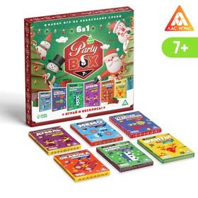 Набор игр для праздника «Party box. Играй и веселись. 6 в 1», по 20 карт в каждой игре
