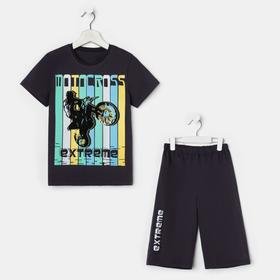 Комплект для мальчика, цвет чёрный, рост 104 см