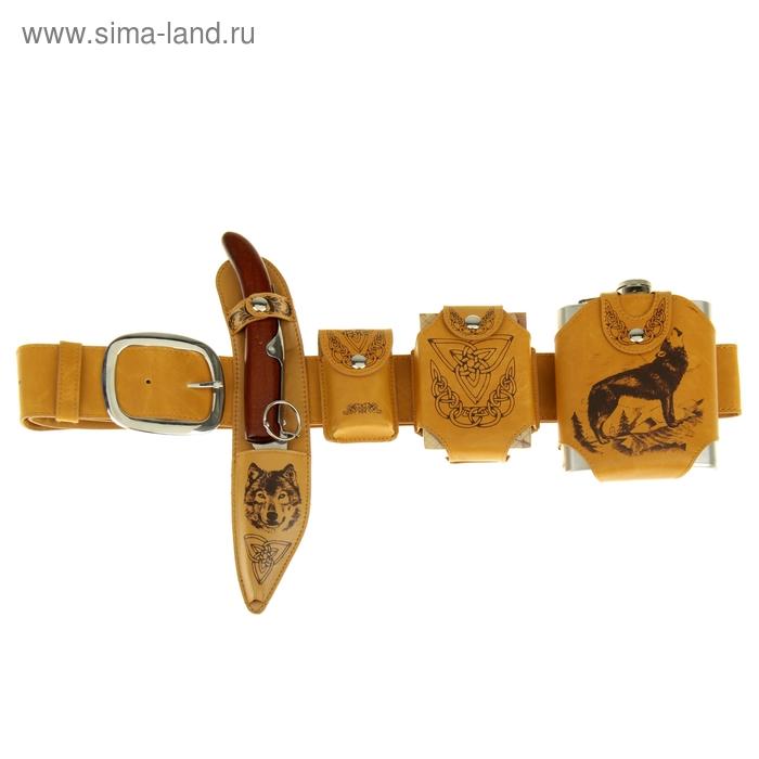 """Набор на ремне """"Волк"""" (4 предмета: фляжка, зажигалка, нож, карты), дл. 110 см"""