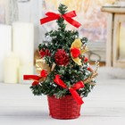 Tree decoration 20cm red bows