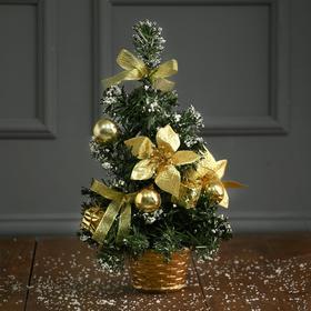 Ёлка декор 30 см золотая пуансетия в снегу