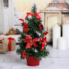 Ёлка декор 30 см красная пуансетия в снегу