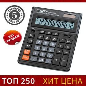 Калькулятор настольный 12-разрядный SDC-444S, 153*199*31мм, двойное питание, черный Ош
