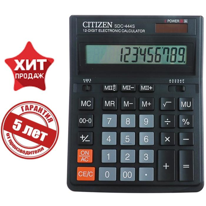 Калькулятор настольный 12-разрядный SDC-444S, 153*199*31мм, двойное питание, черный - фото 686338318