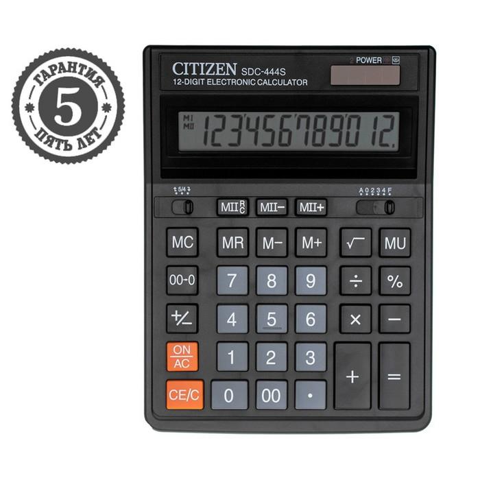 Калькулятор настольный 12-разрядный SDC-444S, 153*199*31мм, двойное питание, черный - фото 448833413