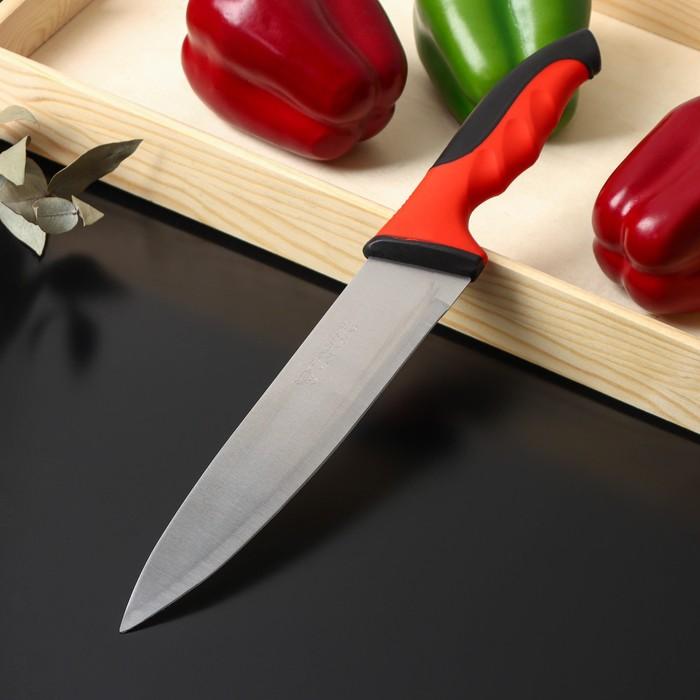 Нож-шеф Bull, лезвие 20,5 см, цвет красный