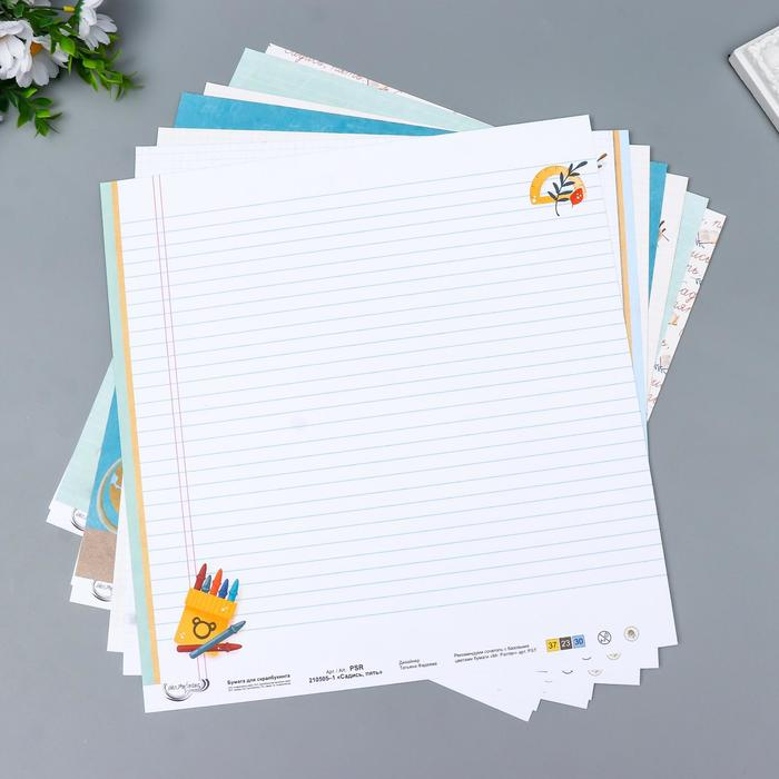"""Набор бумаги для скрапбукинга """"Садись, пять."""" 190 г/кв.м  30.5 x 30.5 см 7 л"""