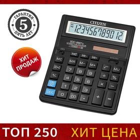 Калькулятор настольный 12-разрядный SDC-888TII, 205*159*27мм, двойное питание, черный Ош