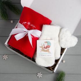 Набор подарочный «Тепла и уюта в Новом году» плед, варежки, брелок