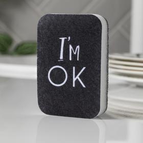 Губка поролоновая Im OK 9х6 см