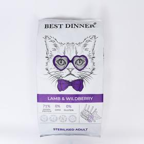 Сухой корм Best Dinner Adult Sterilised Lamb & Wildberry для кошек, 10 кг