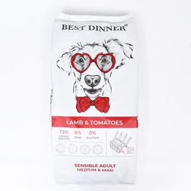 Сухой корм Best Dinner Adult Sensible Medium&Maxi Lamb & Tomatoes для собак, 15 кг