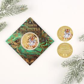 "Монета тигр в конверте ""Богатства"", диам. 4 см"