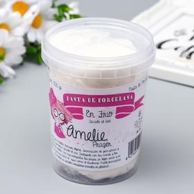 Фарфоровая паста AMELIE для лепки фигур, 500 гр