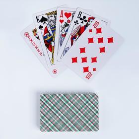"""Карты игральные бумажные """"Король"""", 54 шт., 8.8×5.7 см"""