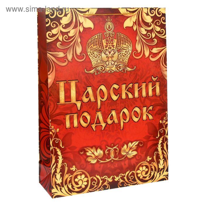 """Пакет ламинированный XL """"Царский подарок"""""""