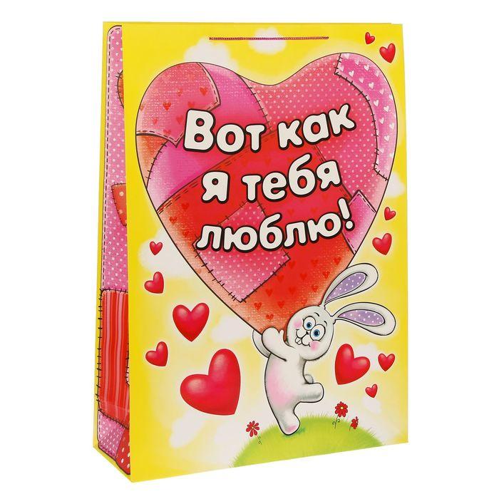 общем, открытка люблю тебя больше чем очень мультиварке существует множество