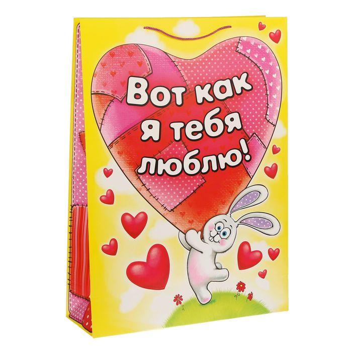 Как тебя, открытки люблю тебя лапусик мой