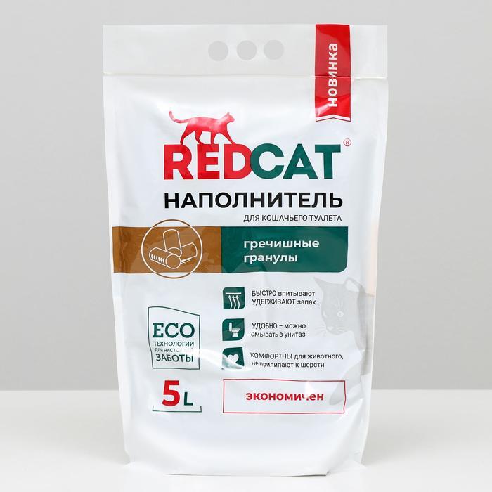 Наполнитель впитывающий гречневый Redcat, гранулированный, 5 л - фото 199087