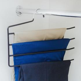 Вешалка для брюк антискользящая, 4-х уровневая, цвет МИКС - фото 4642624
