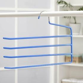 Вешалка для брюк антискользящая, 4-х уровневая, цвет МИКС - фото 4642629