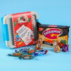 Подарочный набор «Новогодняя почта»: конфеты, гравюра, ящик для игрушек 500 г.