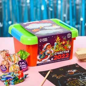 Подарочный набор «Счастья в 2022»: конфеты 500 г., гравюра, ящик для игрушек