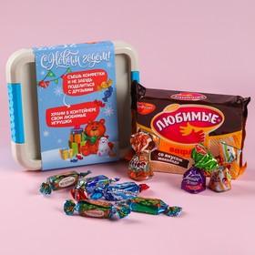 Подарочный набор «С Новым Годом»: конфеты 500 г., гравюра, ящик для игрушек