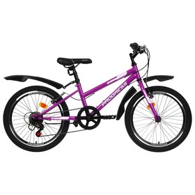 """Велосипед 20"""" Progress модель Indy Low RUS, цвет фиолетовый, размер 10.5"""""""