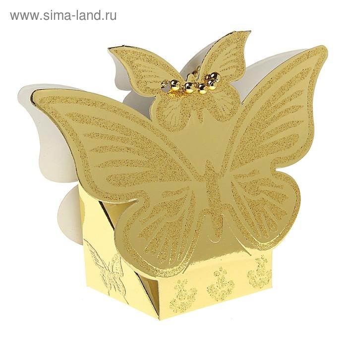 """Коробка сборная """"Взмах крыльев"""", цвет золото"""