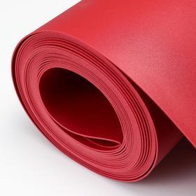 Изолон для творчества бордовый 2 мм, рулон 0,75х10 м