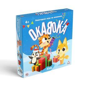 """Новогодняя игра на внимание """"Окавока, kids"""" , 4+ - фото 9364519"""