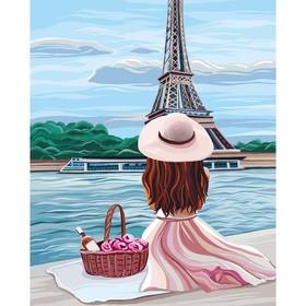 Алмазная вышивка с частичным заполнением «Девушка на берегу» 50x60 см, холст, ёмкость
