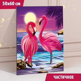 Алмазная вышивка с частичным заполнением «Фламинго на закате» 50x60 см, холст, ёмкость