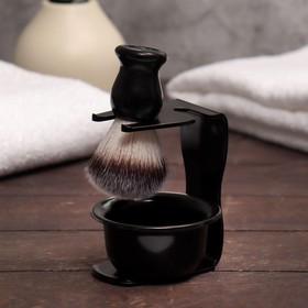 Набор для бритья «PREMIUM», 3 предмета