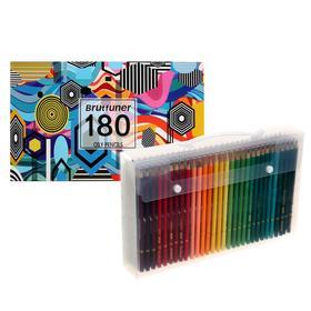 Карандаши цветные масляные 180 цветов