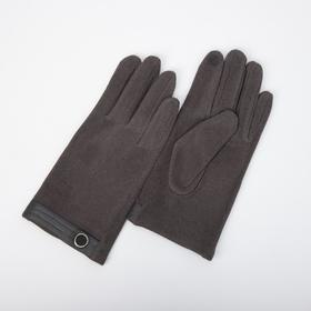 Перчатки мужские, безразмерные, без утеплителя, цвет серый