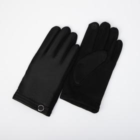 Перчатки мужские, безразмерные, без утеплителя, цвет чёрный