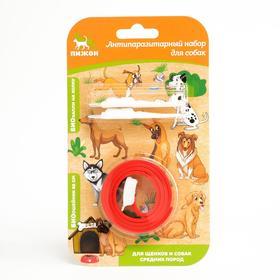 """Антипаразитарный набор """"Пижон"""" для собак средних пород (ошейник+капли на холку+пипетка)"""