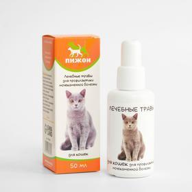 """Лечебные травы """"Пижон"""" глистогон,  для кошек с мочекаменной болезнью, 50 мл"""