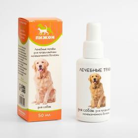 """Лечебные травы """"Пижон"""" для собак с мочекаменной болезнью, 50 мл"""