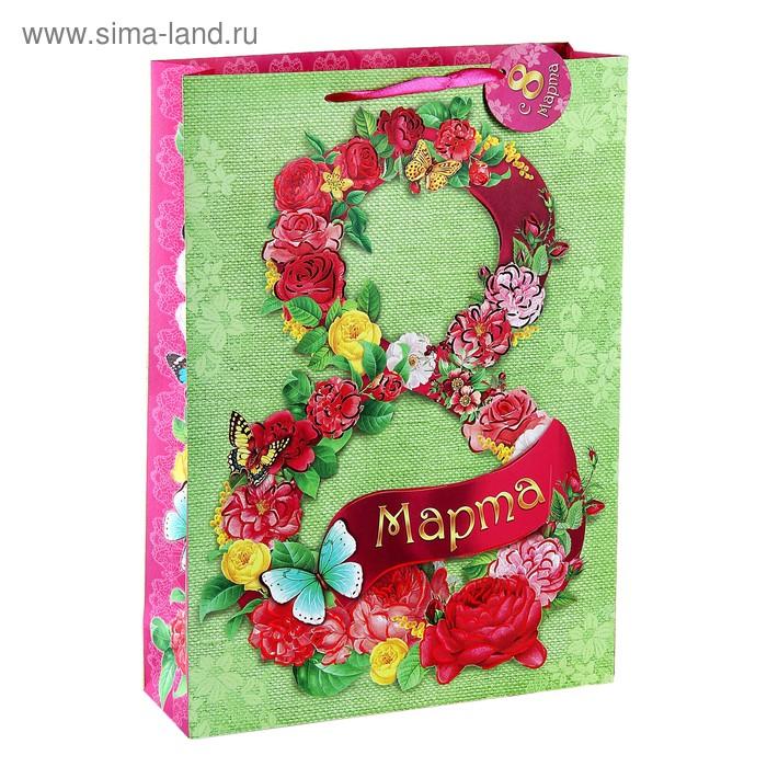 """Пакет подарочный """"С 8 марта"""" (тиснение)"""