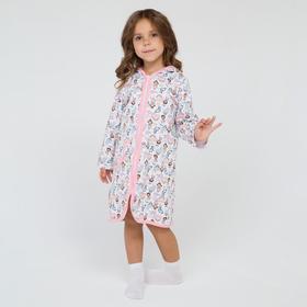 Халат детский, цвет белый/розовый, рост 104 см
