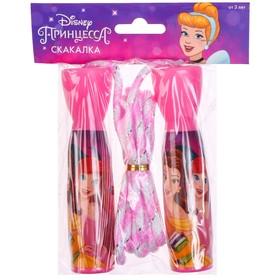 Скакалка детская «Сказочные принцессы», Принцессы Дисней