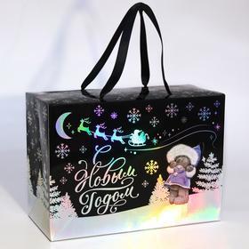 """Пакет-коробка подарочная """"С новым годом"""", Me To You"""