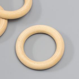 Кольца деревянные d=50 мм (набор 3 шт) без покрытия
