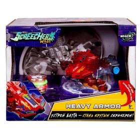 Машинка-трансформер Дикие Скричеры «Хэви Армор S3»