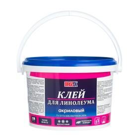 Клей для линолеума BROZEX 5,0 кг